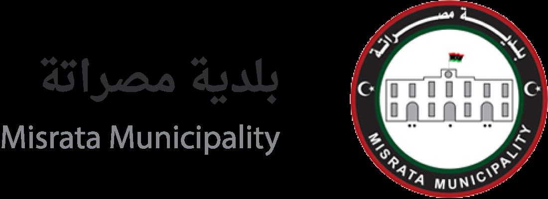 بلدية مصراتة